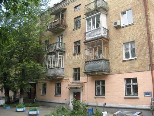 Квартира ул. Хмельницкого Богдана, 23, Киев, I-5157 - Фото 1