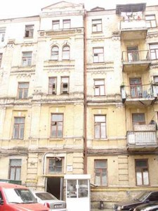 Офис, J-9624, Большая Васильковская, Киев - Фото 1