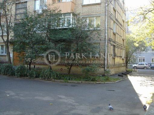 Квартира ул. Чигорина, 59а, Киев, Z-715606 - Фото 1