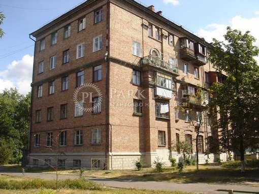 Офис, ул. Симферопольская, Киев, A-83616 - Фото 6