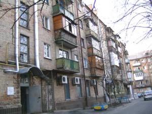 Квартира N-5356, Шолуденко, 16, Киев - Фото 1