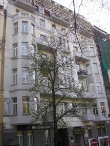 Квартира, B-92749, Владимирская, 18, Шевченковский (центр), Шевченковский, Киев