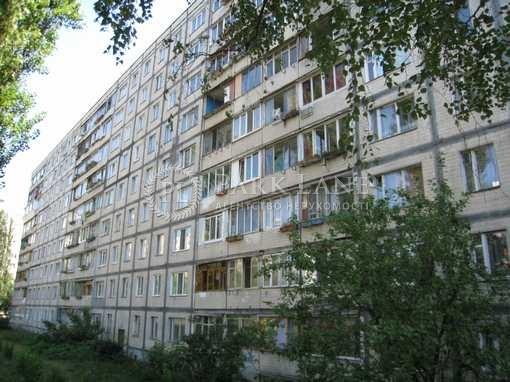 Квартира Z-812832, Кольцова бульв., 15а, Киев - Фото 1