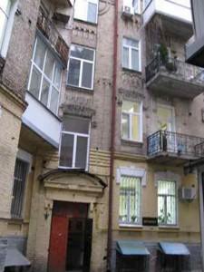 Квартира Z-215634, Пушкинская, 43в, Киев - Фото 1
