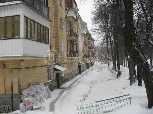 Квартира B-97808, Антонова Авіаконструктора, 2/32 корпус 7, Київ - Фото 2