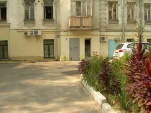 Нежитлове приміщення, I-9585, Бульварно-Кудрявська (Воровського), Київ - Фото 4
