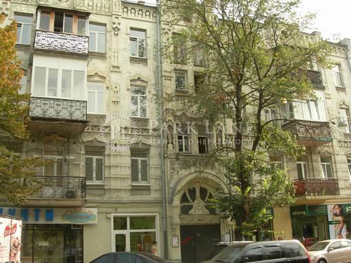Нежитлове приміщення, I-9585, Бульварно-Кудрявська (Воровського), Київ - Фото 7