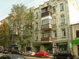 Нежитлове приміщення, I-9585, Бульварно-Кудрявська (Воровського), Київ - Фото 9