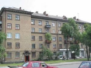 Коммерческая недвижимость, Z-1219758, Сергиенко Ивана, Днепровский район