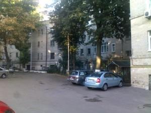 Офіс, D-20985, Мазепи Івана (Січневого Повстання), Київ - Фото 19