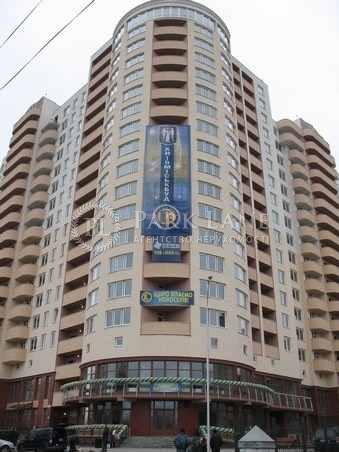 Квартира Z-1791138, Лобановского просп. (Краснозвездный просп.), 150а, Киев - Фото 1