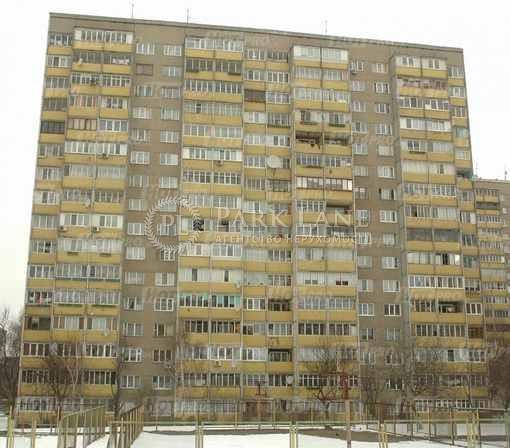 Квартира вул. Коласа Якуба, 23а, Київ, D-35891 - Фото 1