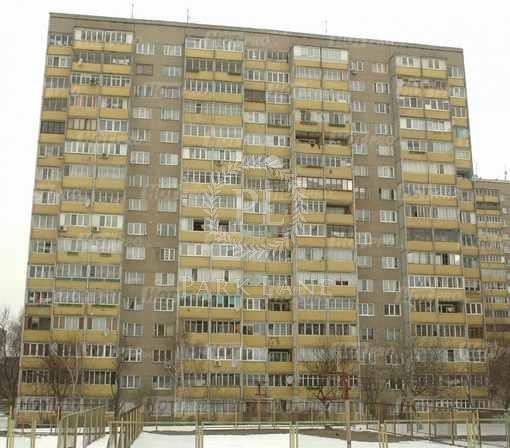 Квартира Коласа Якуба, 23а, Киев, Z-723950 - Фото