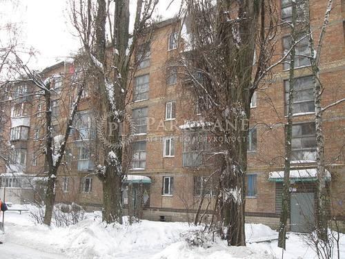 Квартира ул. Королева Академика, 7, Киев, Z-722204 - Фото 1