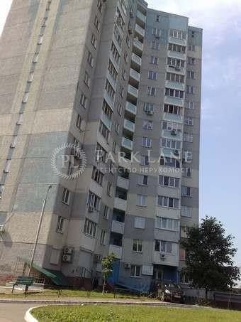 Офіс, Науки просп., Київ, E-27071 - Фото 6