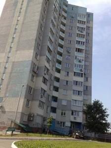 Офіс, E-27071, Науки просп., Київ - Фото 5