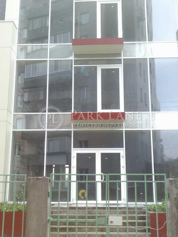 Будинок, вул. Менделєєва, Київ, Z-1144056 - Фото 5