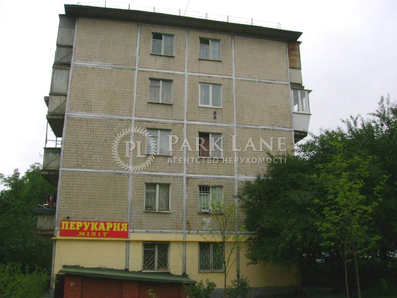 Квартира Z-439907, Гавела Вацлава бульв. (Лепсе Ивана), 7, Киев - Фото 1