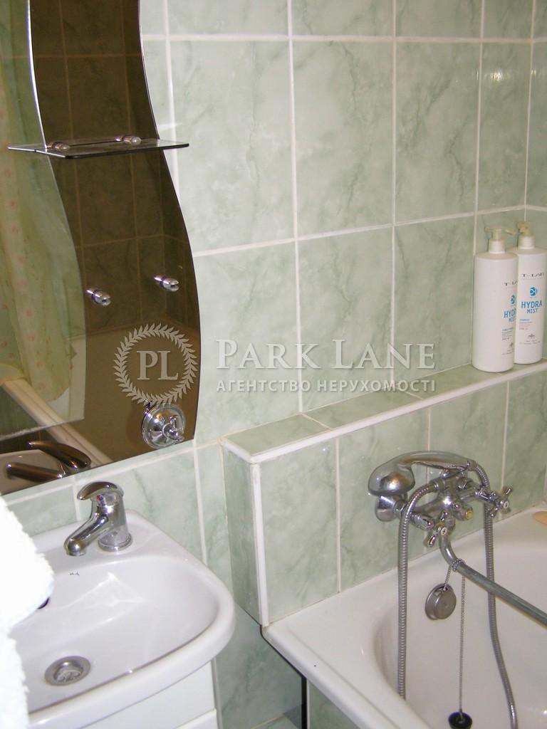 Квартира Леси Украинки бульв., 3, Киев, E-29804 - Фото 9