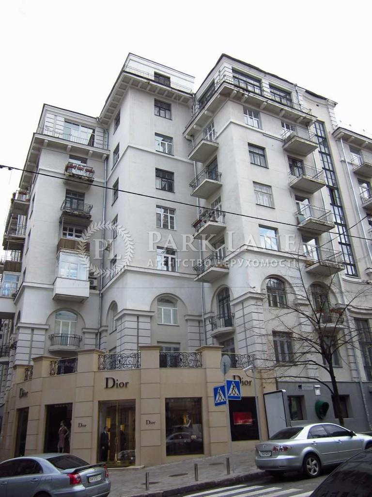 Квартира ул. Заньковецкой, 5/2, Киев, Z-1712806 - Фото 1