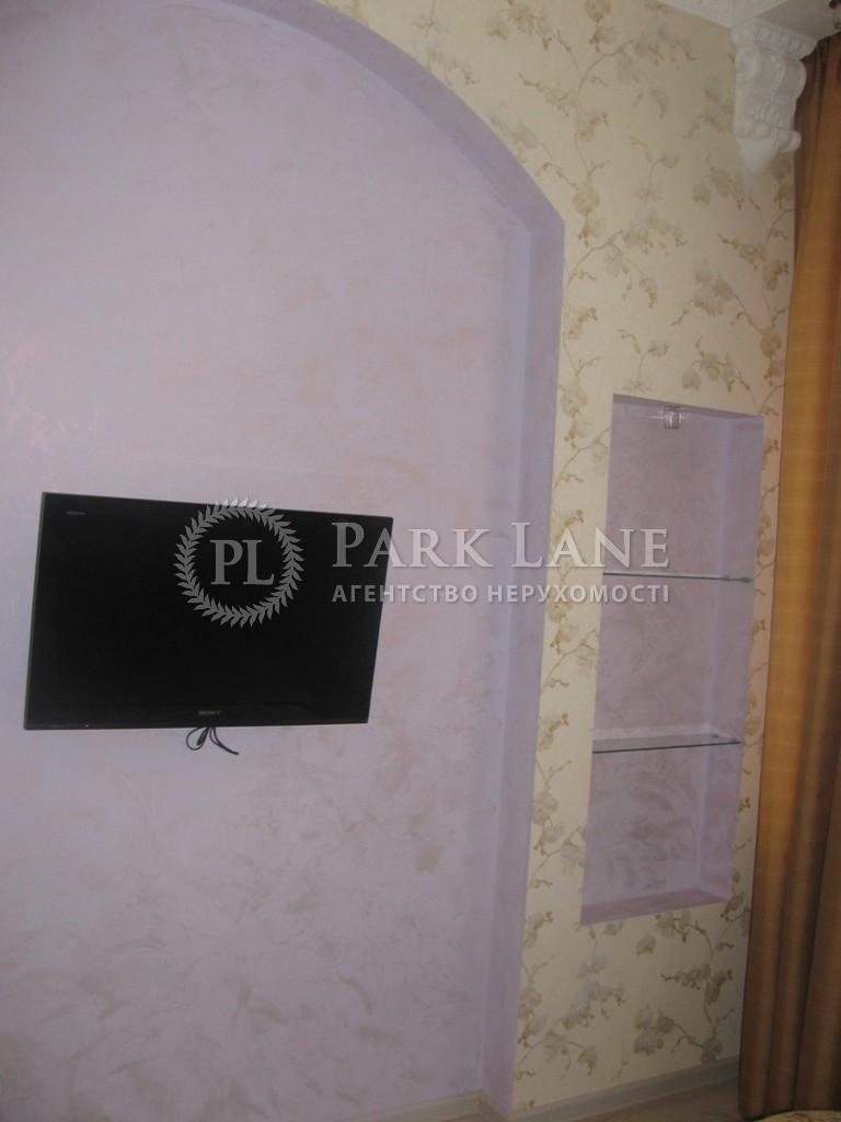 Квартира ул. Ярославская, 39в, Киев, R-13846 - Фото 5