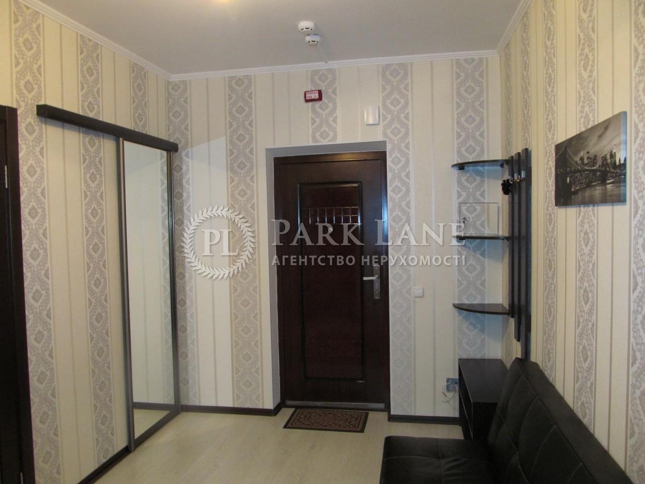 Квартира ул. Львовская, 26а, Киев, E-27985 - Фото 18