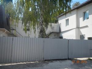 Офіс, X-4308, Науки просп., Київ - Фото 3
