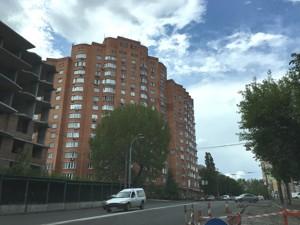 Квартира Z-599957, Науки просп., 62а, Київ - Фото 1