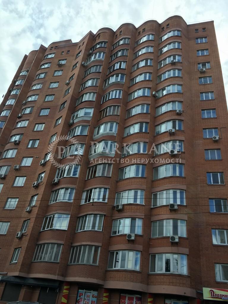 Квартира Z-599957, Науки просп., 62а, Київ - Фото 2