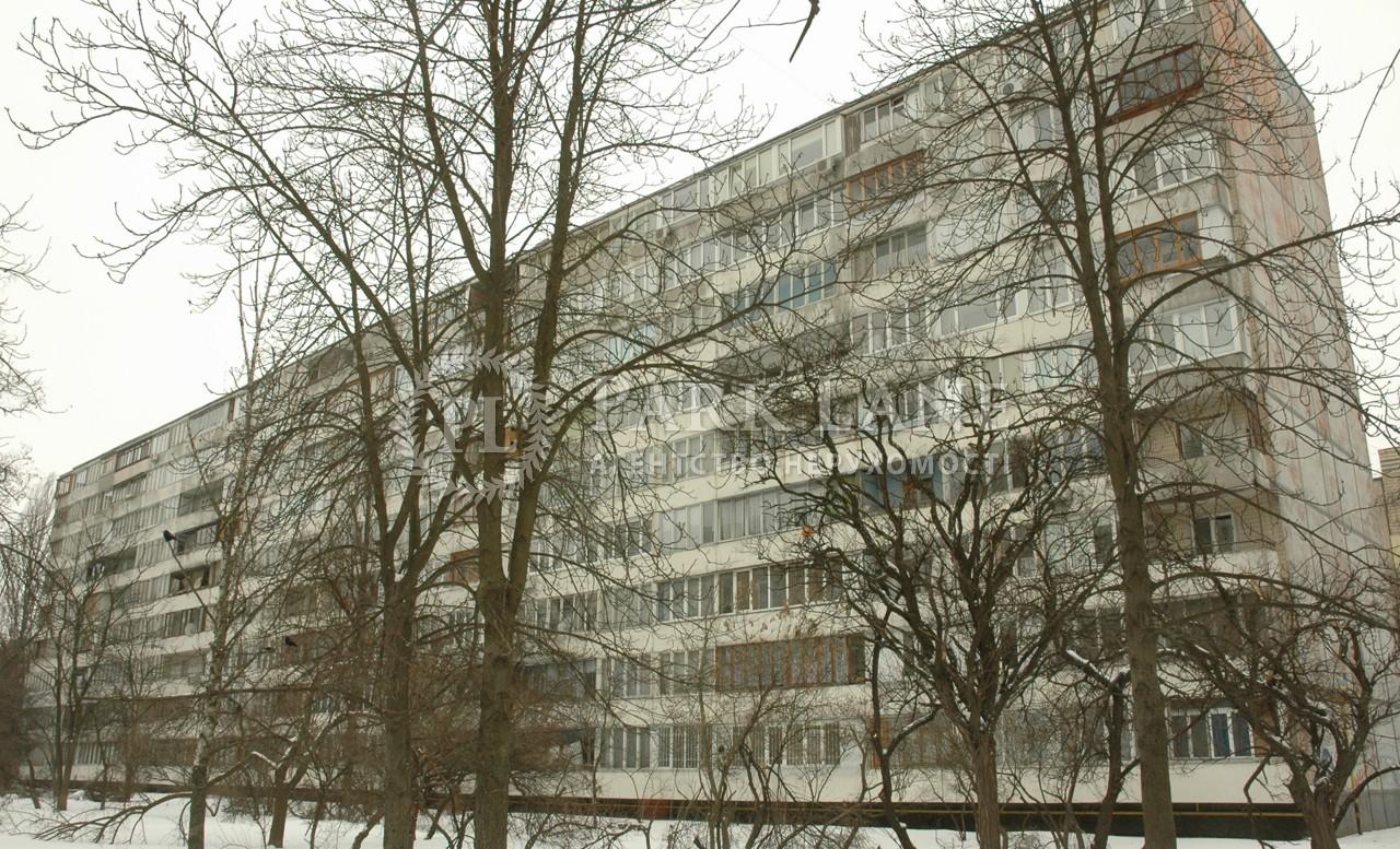 Квартира ул. Энтузиастов, 45, Киев, R-24835 - Фото 1