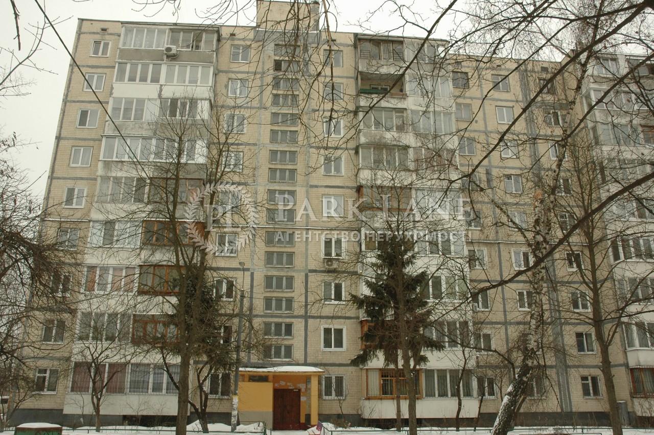Квартира ул. Энтузиастов, 45, Киев, R-24835 - Фото 15