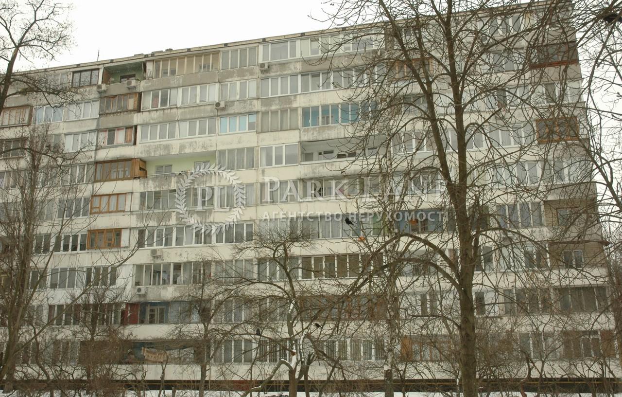 Квартира ул. Энтузиастов, 45, Киев, R-24835 - Фото 16