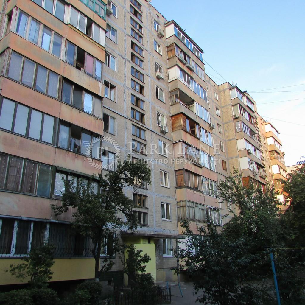 Нежилое помещение, B-98268, Преображенская (Клименко Ивана), Киев - Фото 1