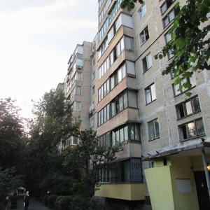 Нежилое помещение, B-98268, Преображенская (Клименко Ивана), Киев - Фото 2