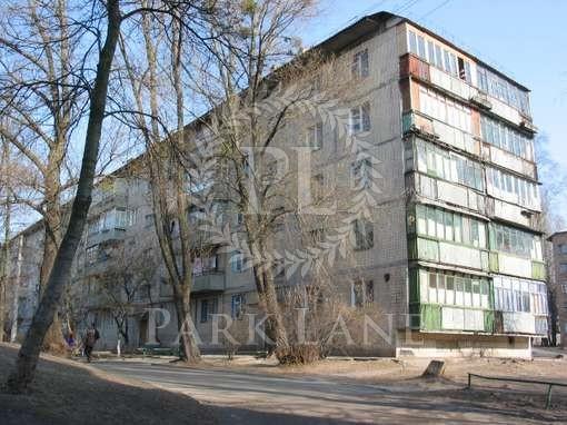 Квартира Литвиненко-Вольгемут, 5а, Киев, B-103050 - Фото