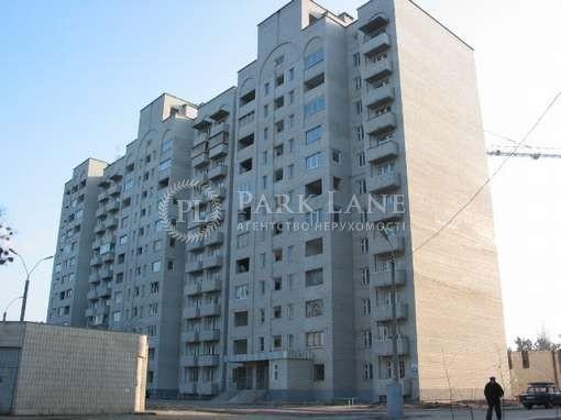 Квартира ул. Олевская, 3г, Киев, Z-575767 - Фото 1