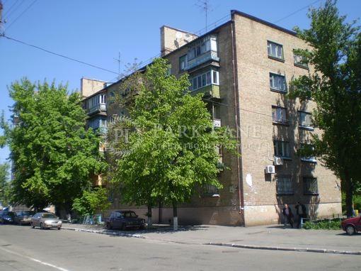 Квартира ул. Юрковская, 42, Киев, Z-695898 - Фото 1