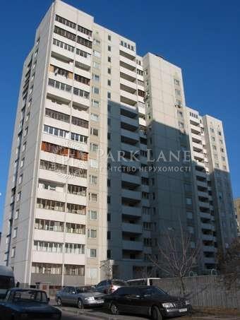 Квартира ул. Пулюя Ивана, 5а, Киев, B-99735 - Фото 1