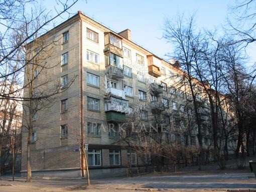Бойчука Михайла (Кіквідзе), Київ, L-25027 - Фото
