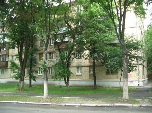 Квартира ул. Нищинского Петра, 8, Киев, Z-720282 - Фото 1