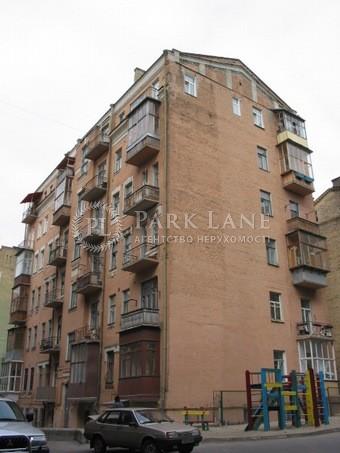 Квартира ул. Саксаганского, 12б, Киев, Z-792997 - Фото 1