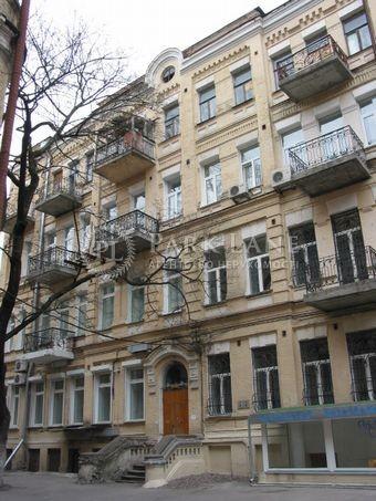 Нежитлове приміщення, вул. Саксаганського, Київ, J-27953 - Фото 1
