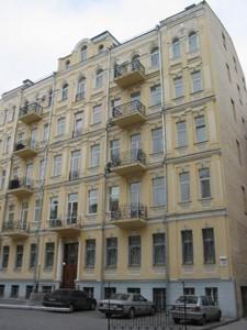 Квартира, R-2695, Саксаганского, Голосеевский