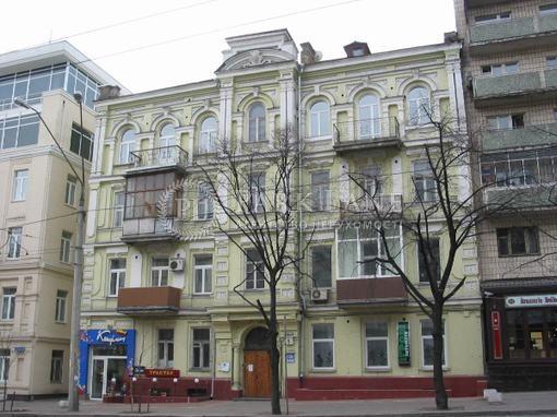 Квартира ул. Саксаганского, 5, Киев, Z-1493398 - Фото 1