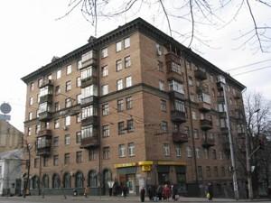 Квартира Z-772039, Саксаганского, 85, Киев - Фото 2