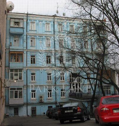 Офис, Саксаганского, Киев, Z-690543 - Фото