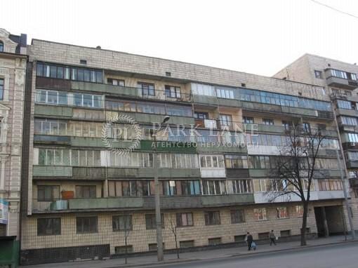 Квартира вул. Саксаганського, 92/94, Київ, B-92093 - Фото 1