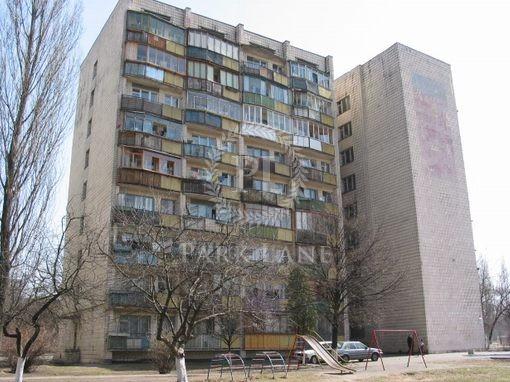 Квартира Коласа Якуба, 1а, Киев, K-29886 - Фото