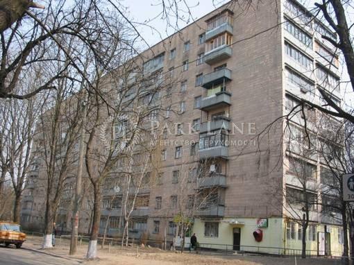 Квартира ул. Мартиросяна, 4, Киев, I-32741 - Фото 1