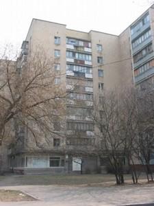 Коммерческая недвижимость, Z-768730, Мартиросяна, Соломенский район